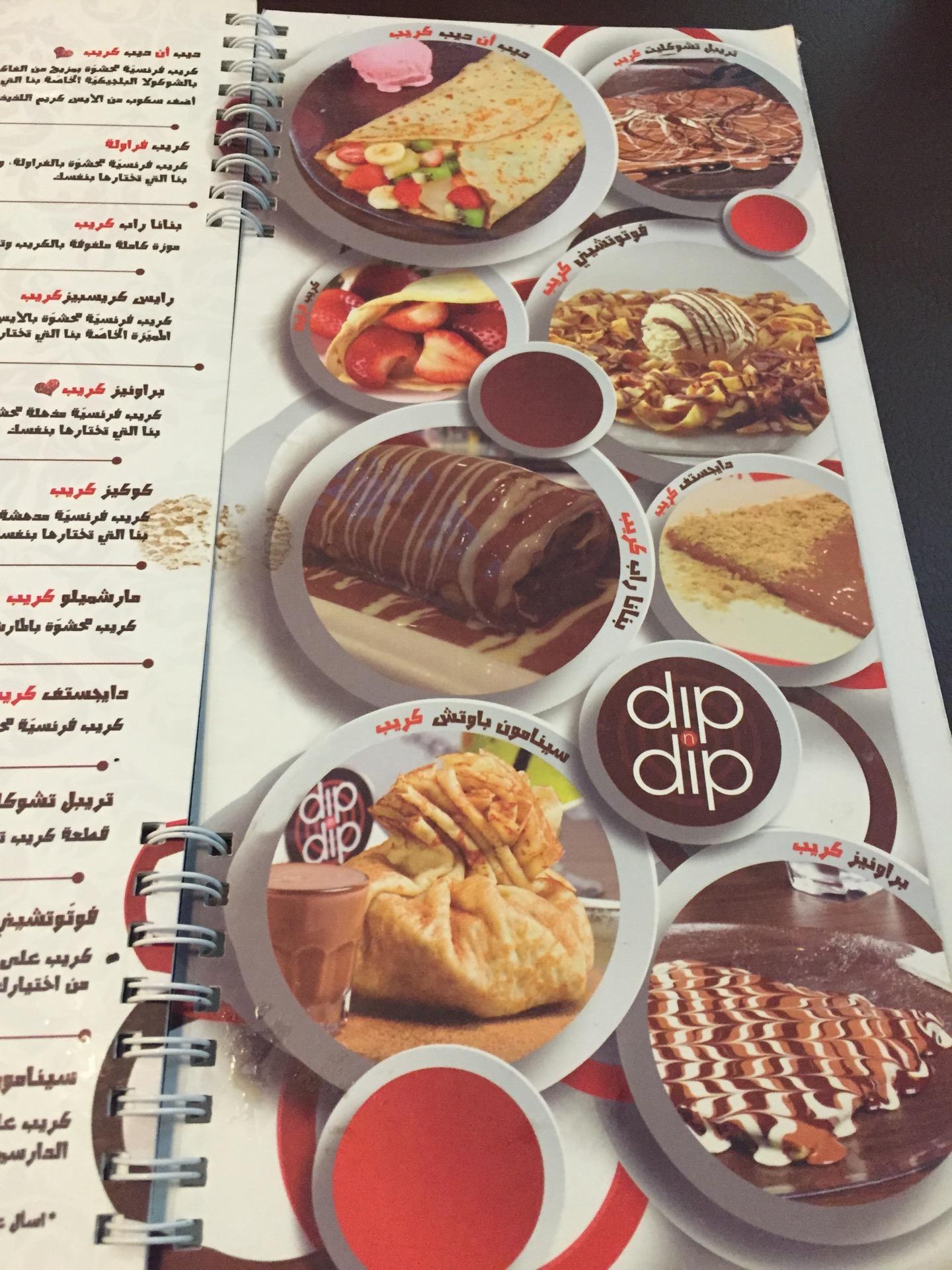 Italian Restaurants Delivery Near Me: Dhahran Mall Restaurant In Khobar