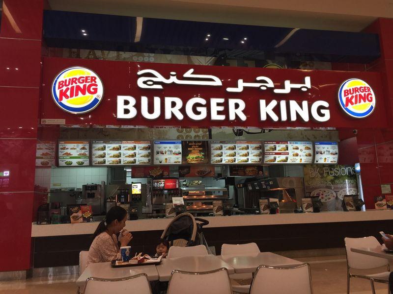 Restaurants Italian Near Me: Al Olaya Restaurant In Riyadh