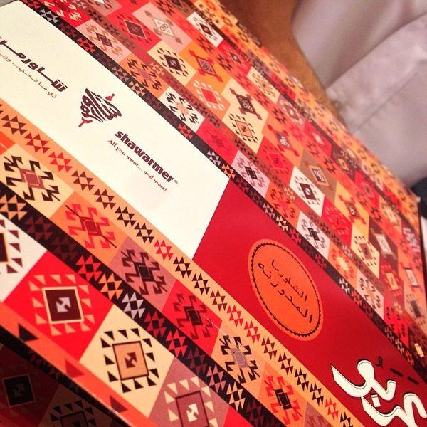 Green Kitchen Jeddah: Shawarmer - Moj Plaza Restaurant In Jeddah